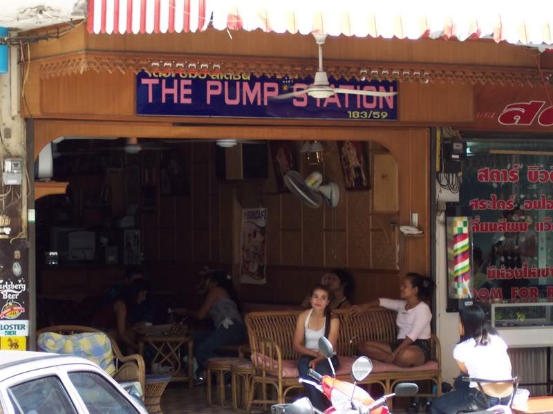 Таиланд - паттайя - siam bayshore 4* - фотографии