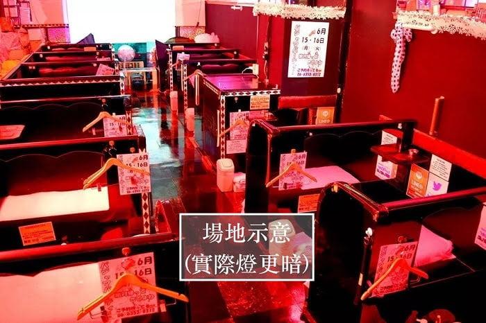 tokyo pink salon