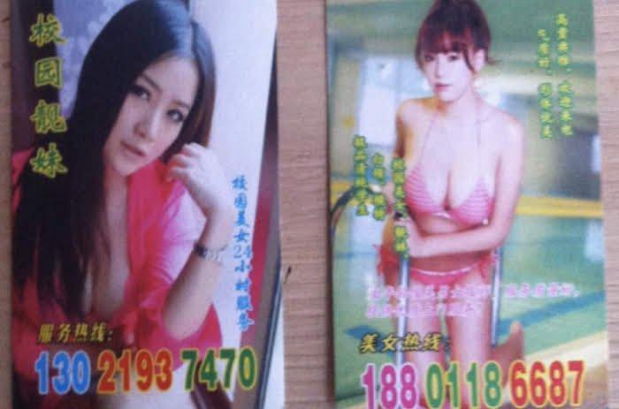 prostitution in beijing
