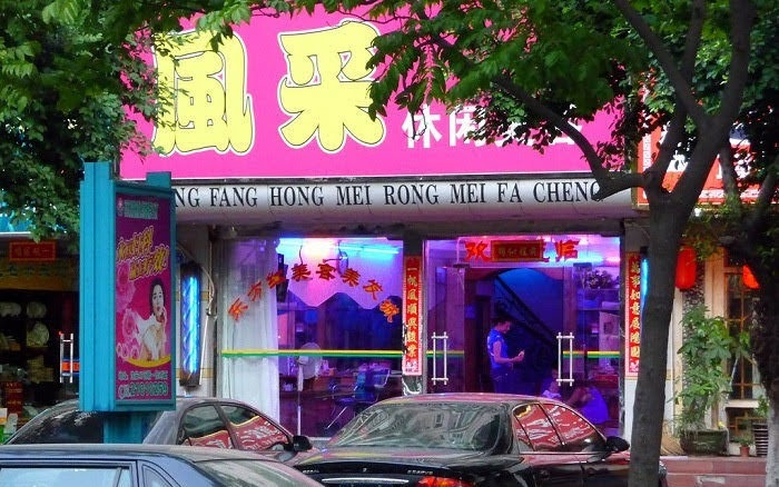 sex china
