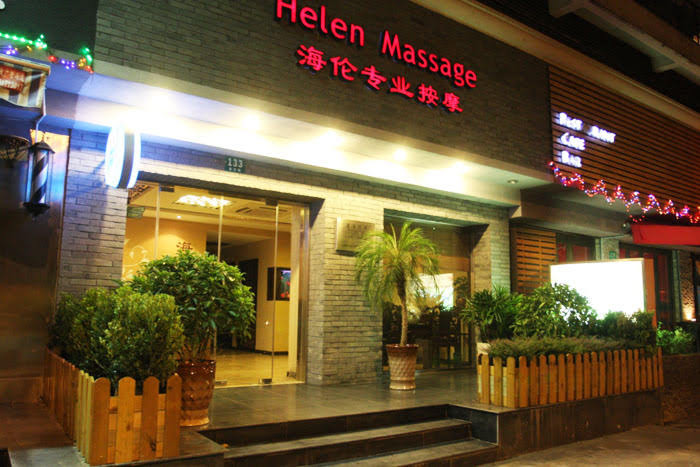 shanghai happy ending massage