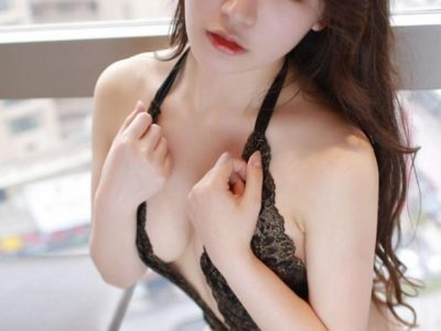 Japan girl for sex